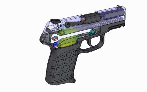 gif-fonctionnement-pistolet