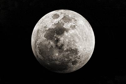 gif-zoom-lune-infini