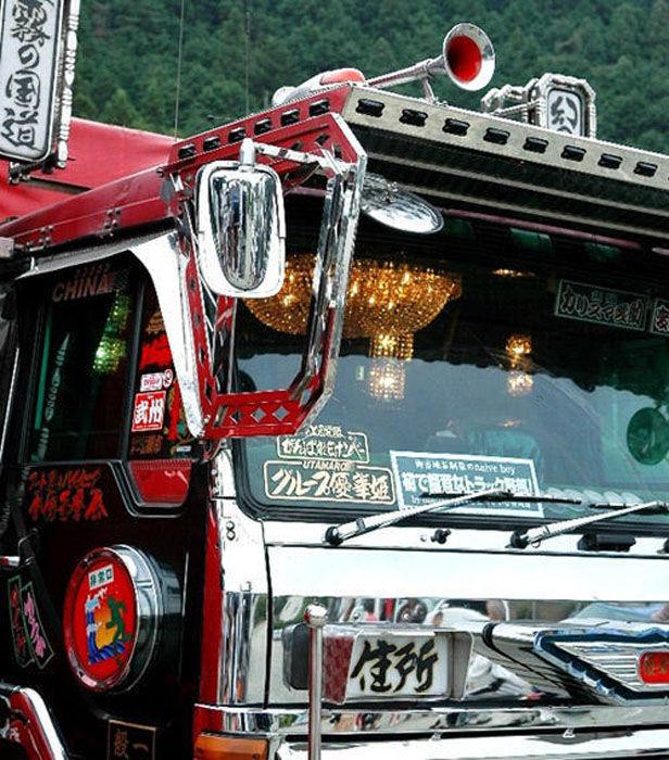 images-wtf-japon-05