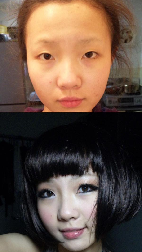 maquillage-fille-asiatique-33