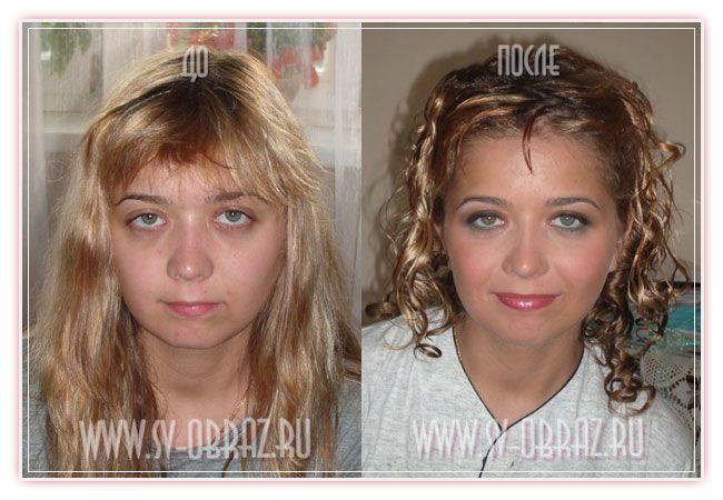 mariees-russes-avant-apres-10