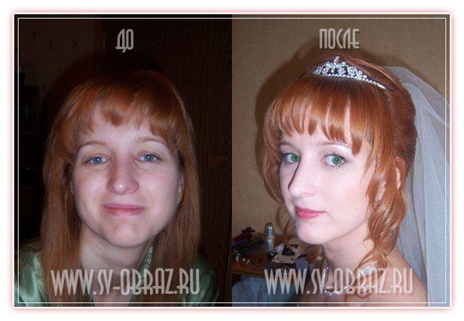 mariees-russes-avant-apres-15