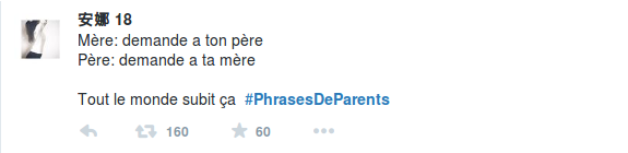 meilleures-phrases-parents-04