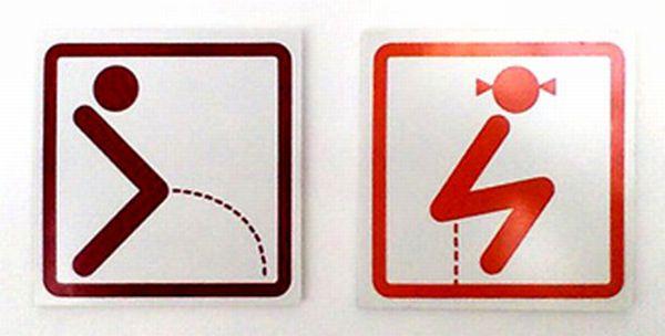 panneaux-toilettes-hommes-femmes-06