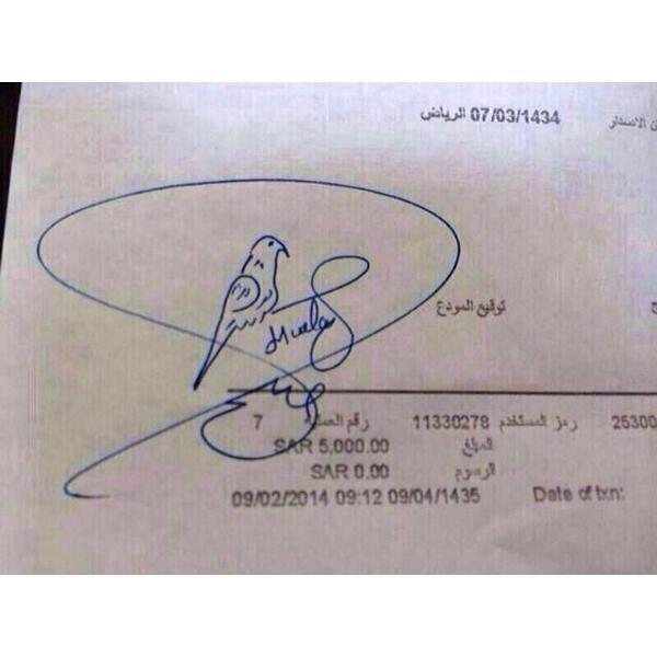 une-belle-signature