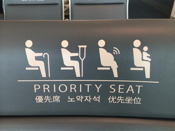 signal-wifi-faible-restez-pres-des-femmes-enceintes