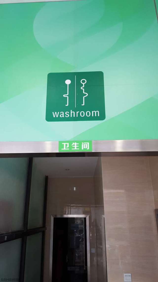 pictogramme-toilettes-chine
