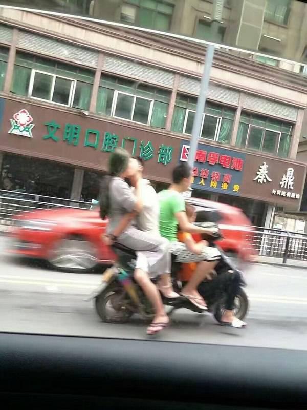 baiser-scooter