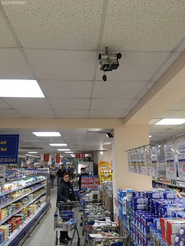 camescope-surveillance
