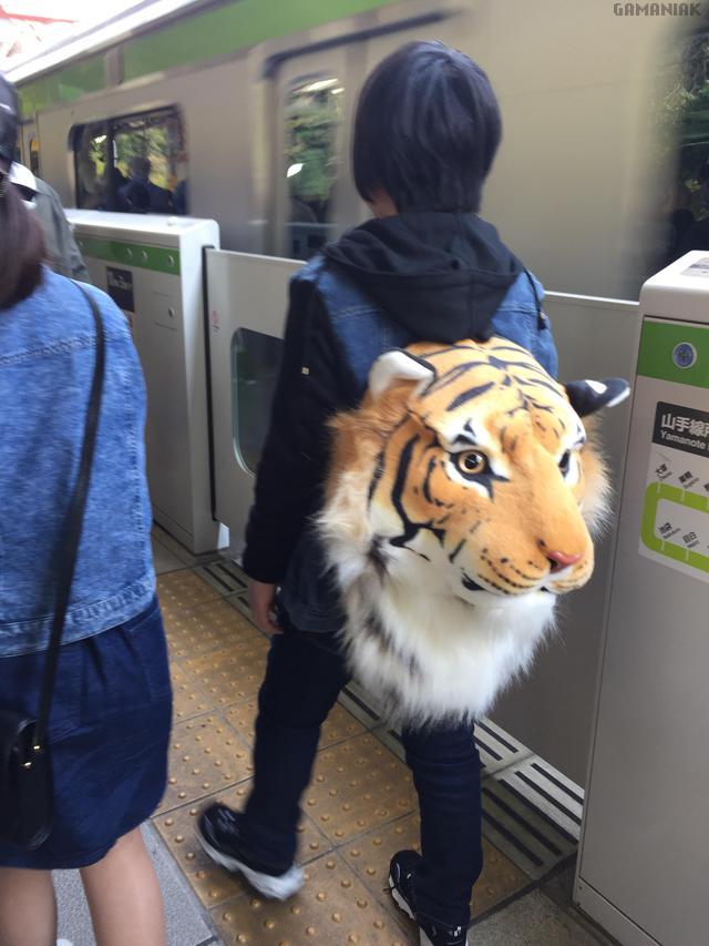 sac-dos-tigre-metro-tokyo