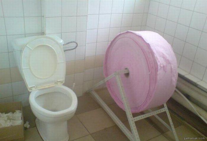 reserve-papier-toilette