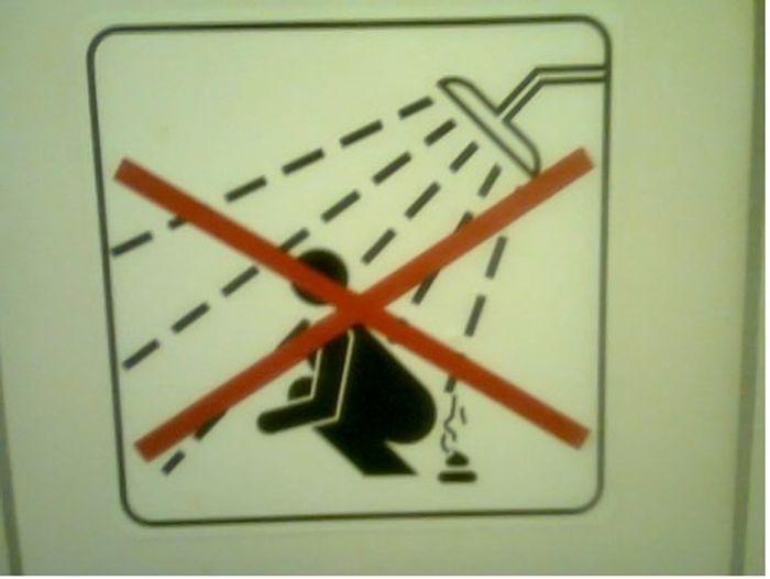 interdit-faire-caca-sous-douche