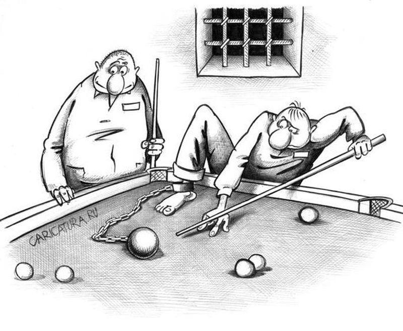 jouer-billard-avec-boule-prisonnier
