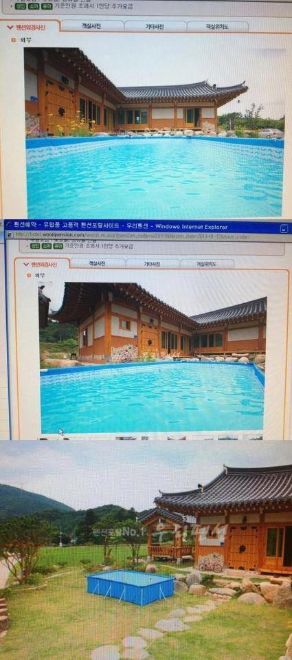 vue-trompeuse-sur-piscine