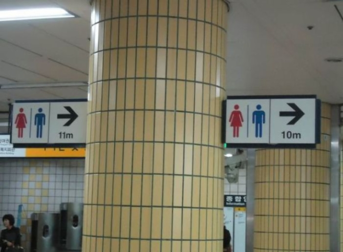 toilettes-11-metres-10-metres
