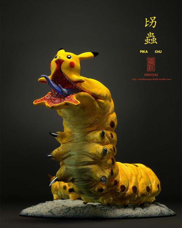 pikachu-chenille